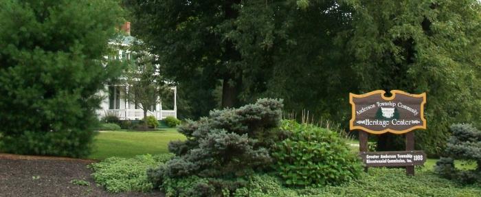 Heritage Center Arboretum