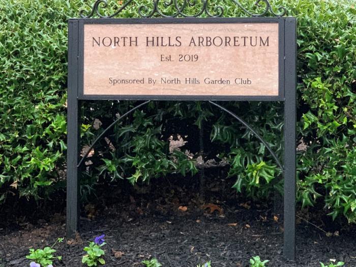 North Hills Arboretum sign